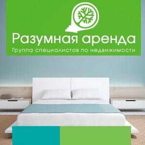 Аренда квартир и офисов Светлограда