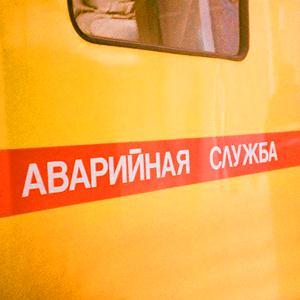Аварийные службы Светлограда