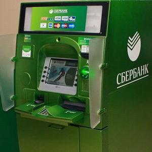 Банкоматы Светлограда