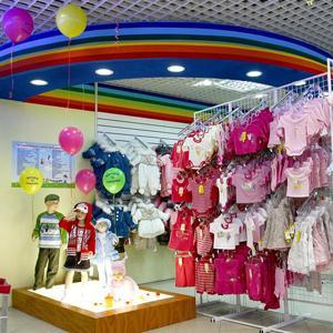 Детские магазины Светлограда