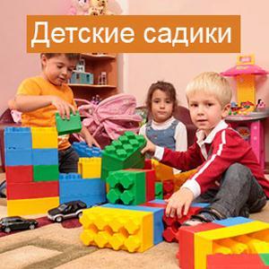 Детские сады Светлограда