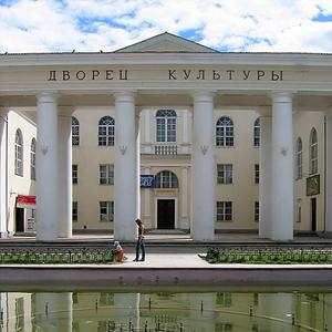 Дворцы и дома культуры Светлограда