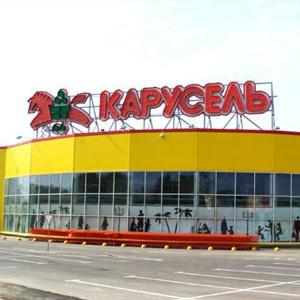 Гипермаркеты Светлограда