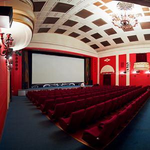 Кинотеатры Светлограда