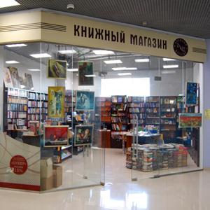 Книжные магазины Светлограда
