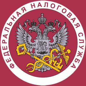 Налоговые инспекции, службы Светлограда