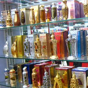 Парфюмерные магазины Светлограда