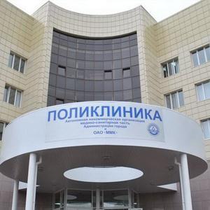 Поликлиники Светлограда