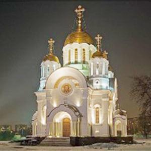 Религиозные учреждения Светлограда