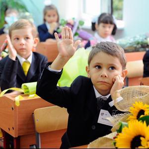 Школы Светлограда
