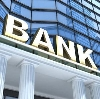 Банки в Светлограде