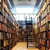 Библиотеки в Светлограде
