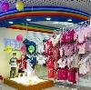 Детские магазины в Светлограде