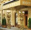 Гостиницы в Светлограде
