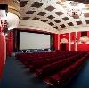 Кинотеатры в Светлограде