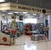 Книжные магазины в Светлограде