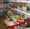 Магазины хозтоваров в Светлограде