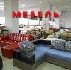 Магазины мебели в Светлограде