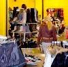 Магазины одежды и обуви в Светлограде
