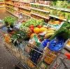 Магазины продуктов в Светлограде