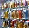 Парфюмерные магазины в Светлограде