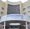 Поликлиники в Светлограде
