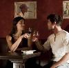 Рестораны, кафе, бары в Светлограде