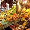 Рынки в Светлограде