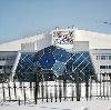 Спортивные комплексы в Светлограде