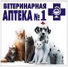 Ветеринарные аптеки в Светлограде