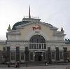 Железнодорожные вокзалы в Светлограде