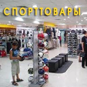 Спортивные магазины Светлограда